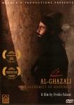 alchemy-dvd-ghazali